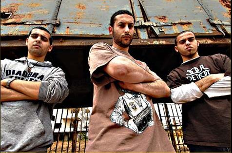 Dam hip hopIsrael