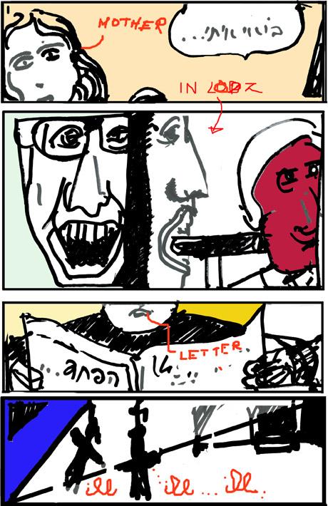 Zdunska WolaLetter