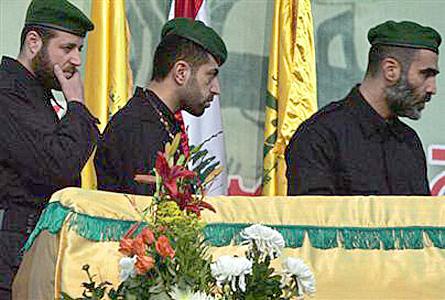 Mourning ofMugniyah