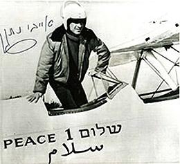 Abie Natam Peace 1