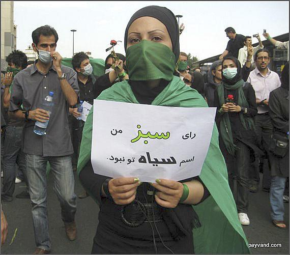 Vote protest Tehran