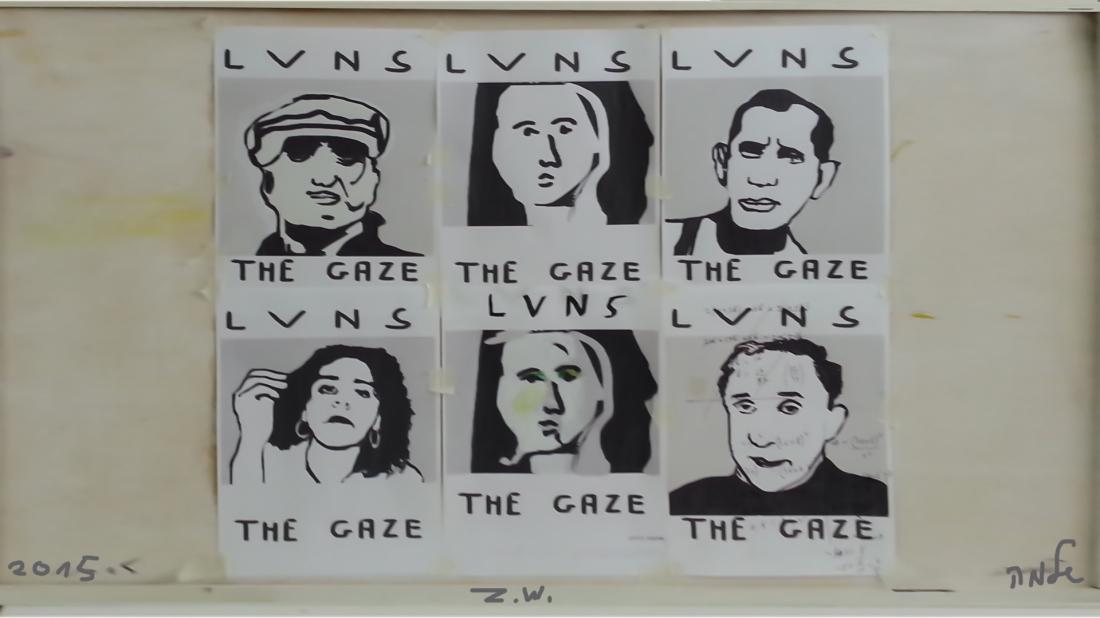 The Gaze X Six